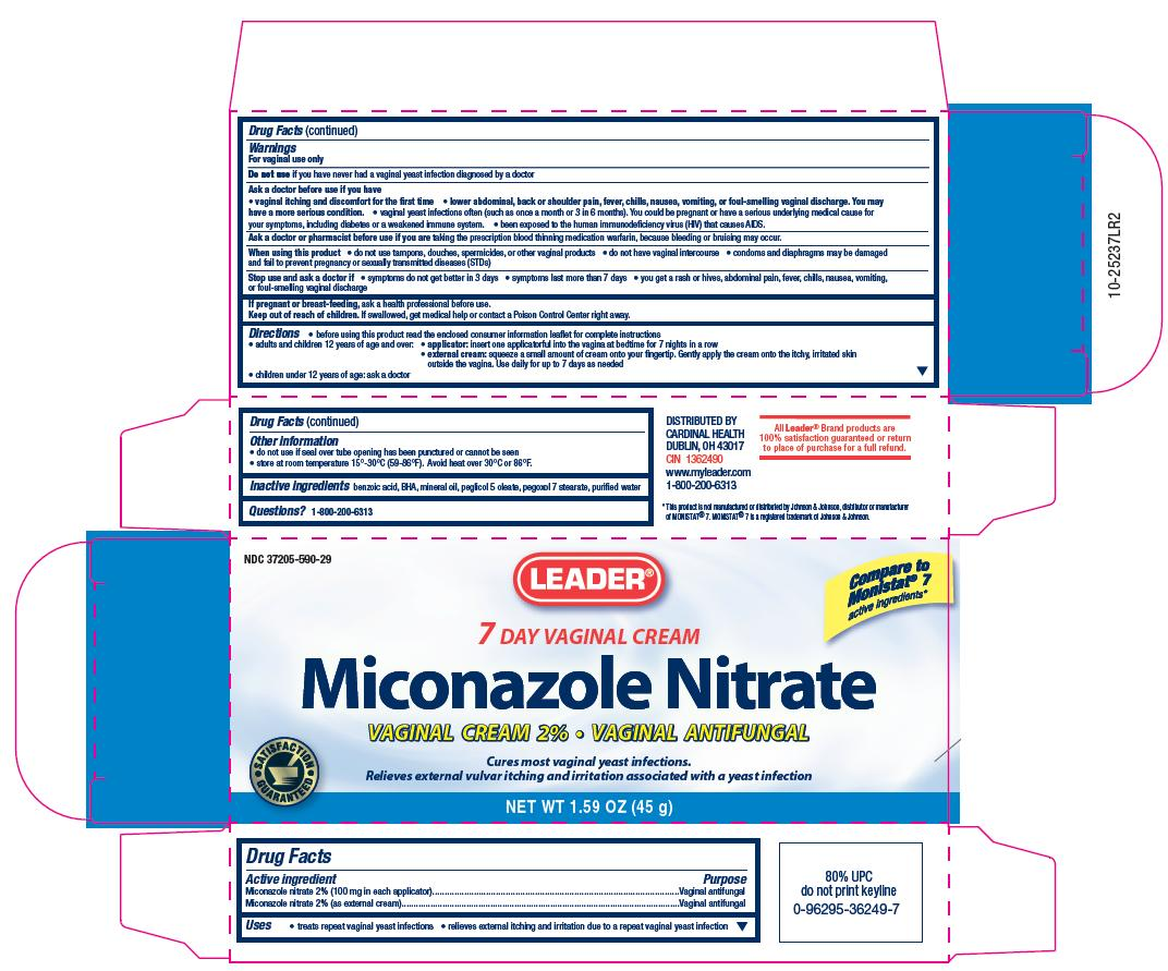 Miconazole nitrate vaginal insert